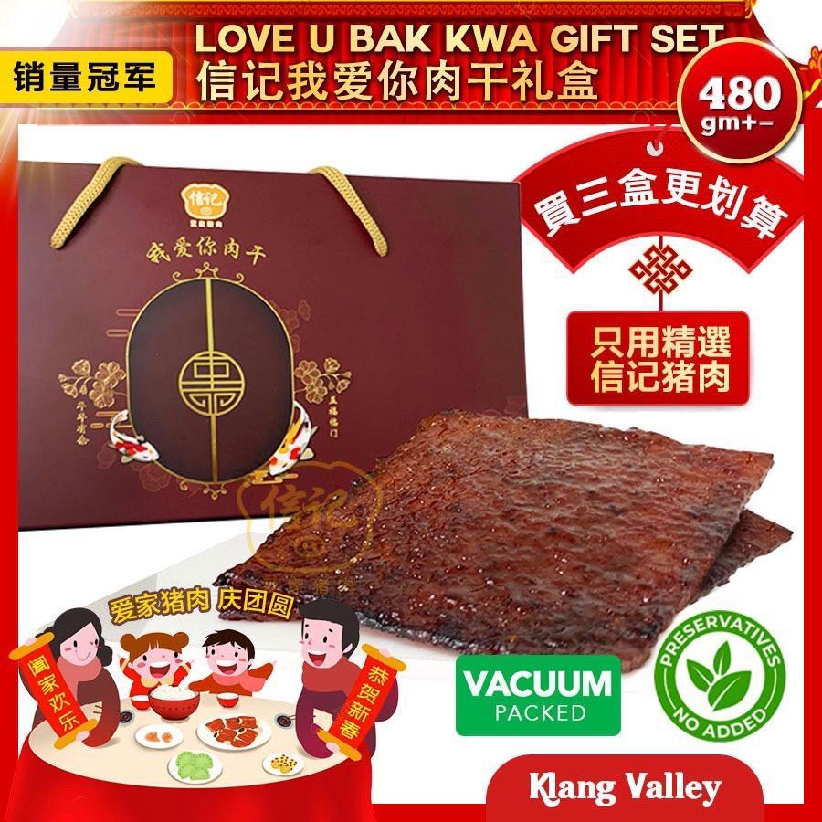 Bak Kwa