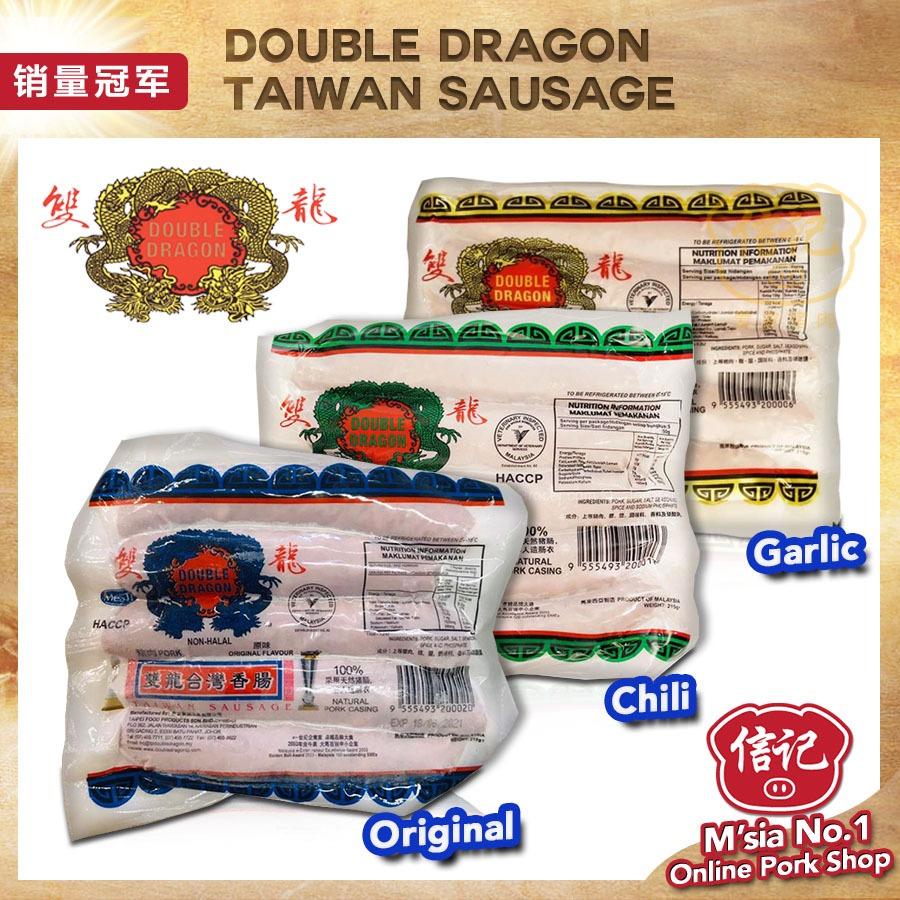 Double Dragon Taiwan Sausage