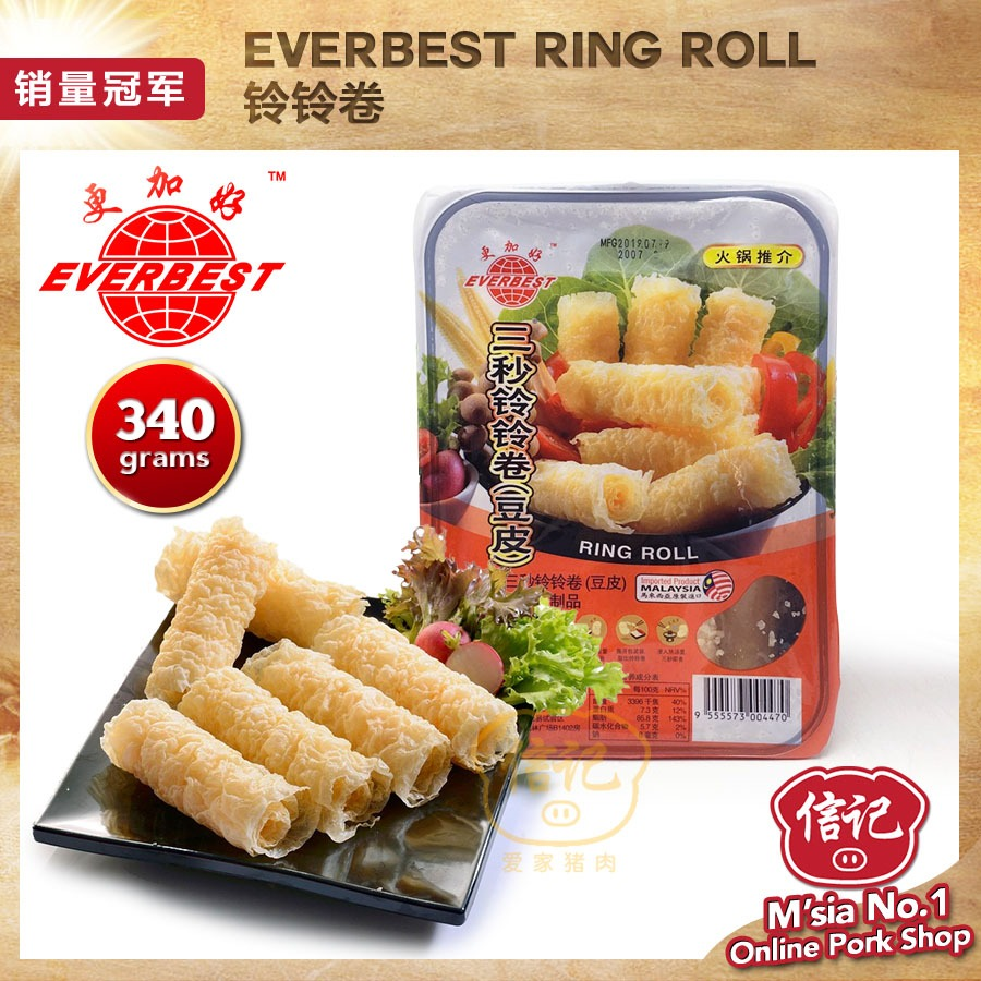 everbest-ring-roll