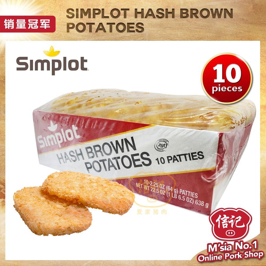 simplot-hash-brown-potatoes