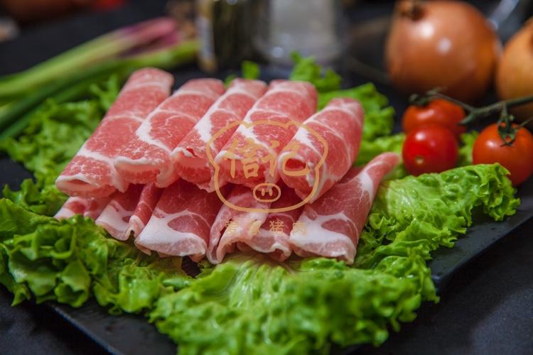 Pork Special