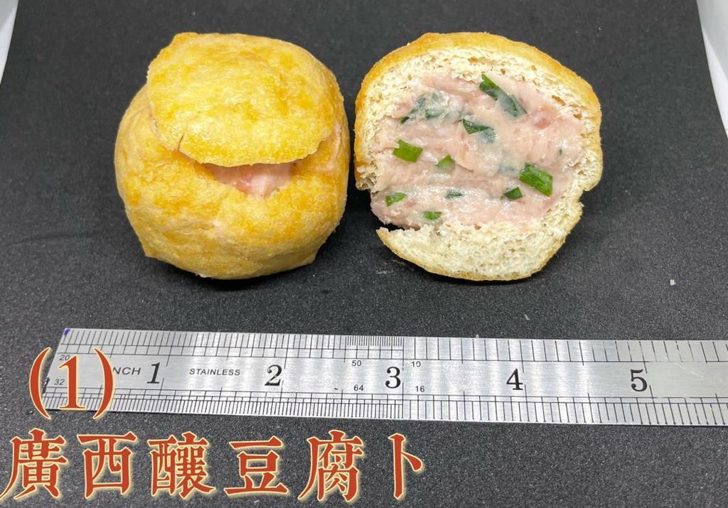 Bentong Guang Xi Niang Tau Fu