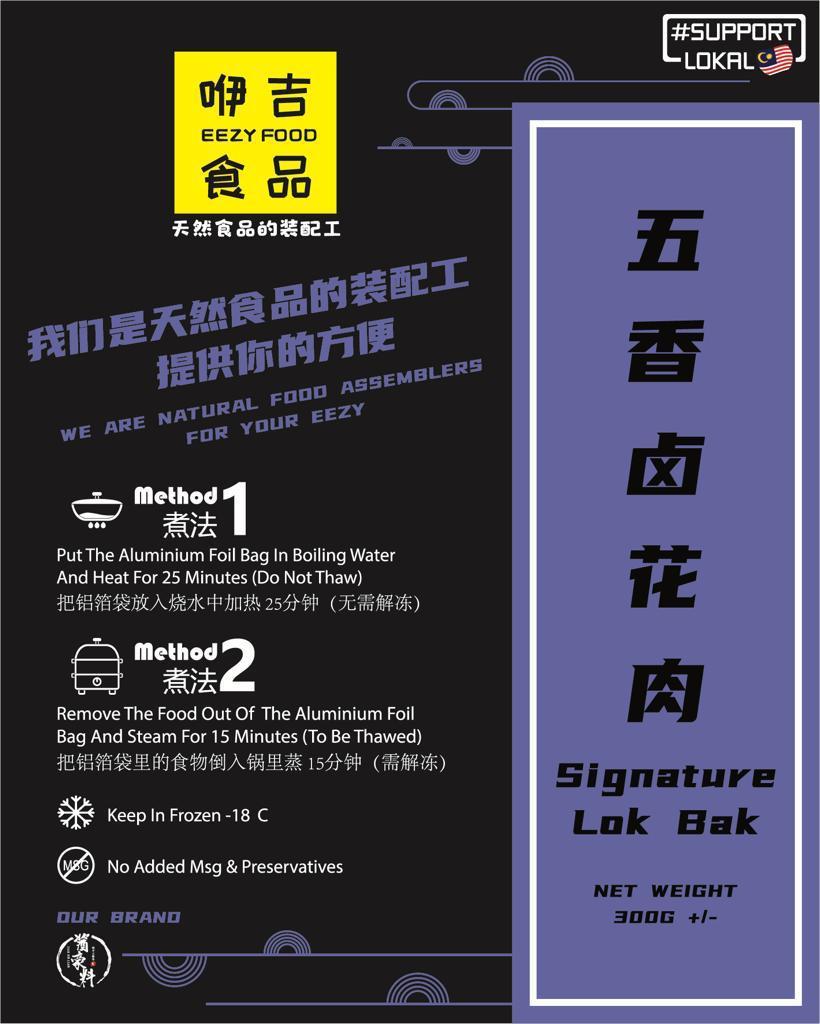 Signature Lok bak